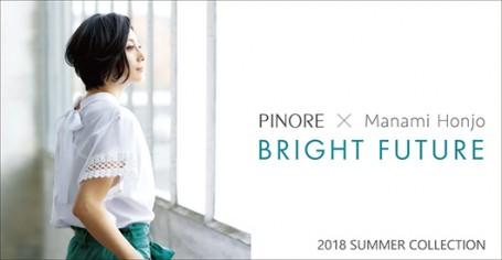 PINORE_201803